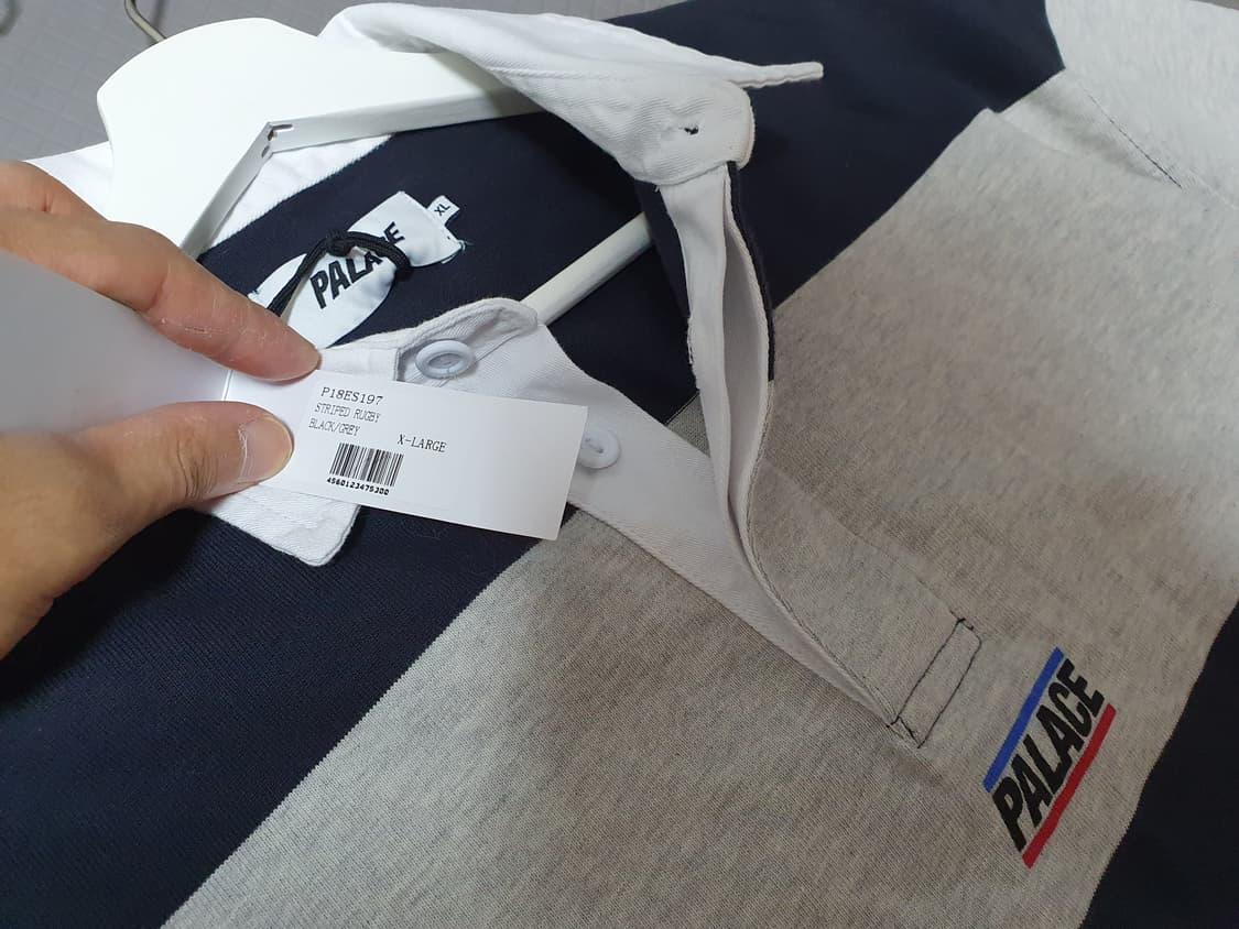 (XL)팔라스 럭비티 새상품