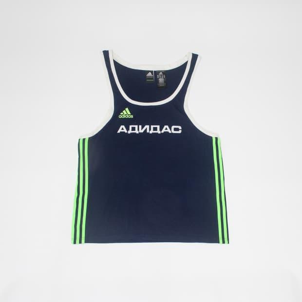 Adidas x Gosha Rubchinskiy - tank top