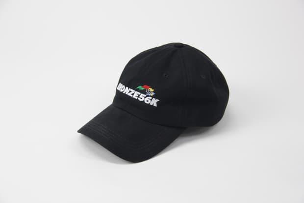 Bronze 56k Logo Ballcap